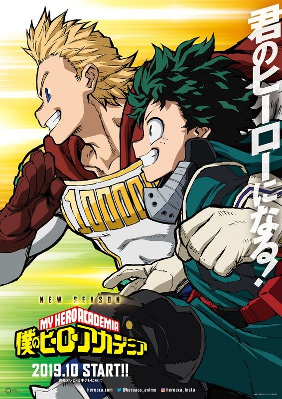 MHA_4th_tsrposter_1203