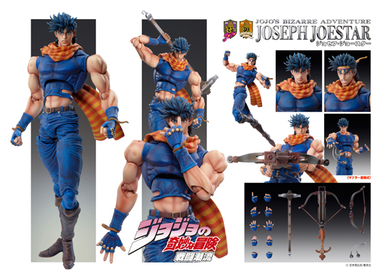 MEDICOS ENTERTAINMENT Super Figure Action JoJo's Bizarre Adventure Part II 30 Joseph Joestar Araki Hirohiko Authorized Colour Action Figure.jpg
