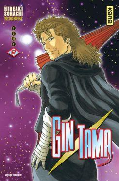 gintama-57-kana