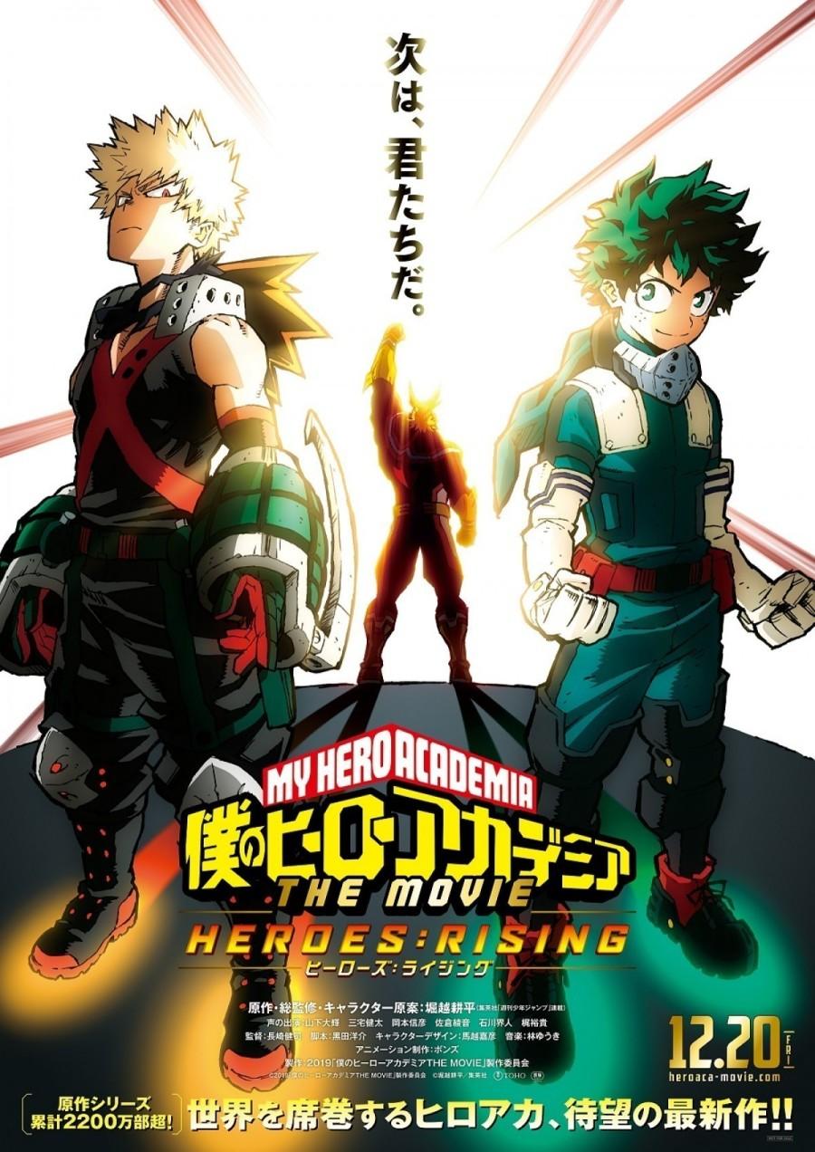 My-Hero-Academia-Film-2