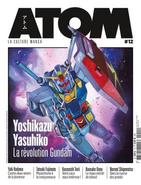 atom-magazine-12
