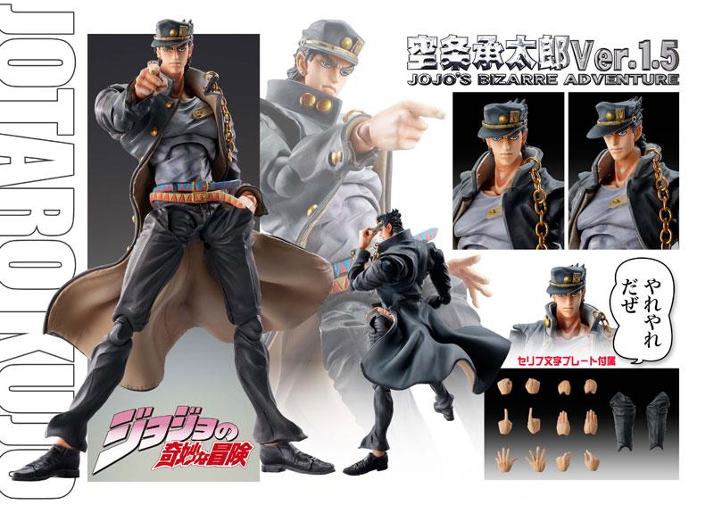 MEDICOS ENTERTAINMENT Super Figure Action JoJo's Bizarre Adventure Part.III Kujo Jotaro Ver.1.5 Action Figure.jpg