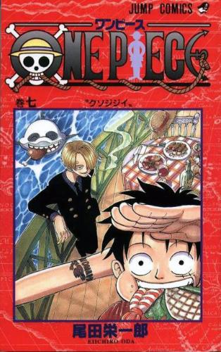 One Piece Jump Comics 7