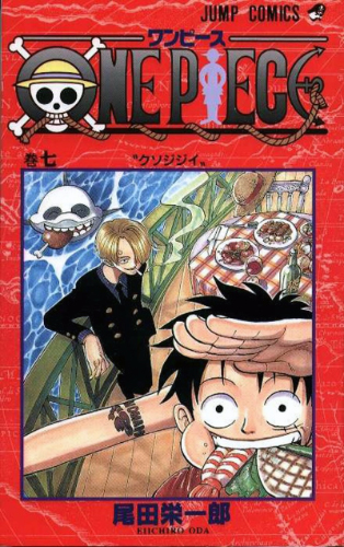 One Piece Jump Comics 7