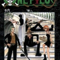 One Piece Jump Comics 6