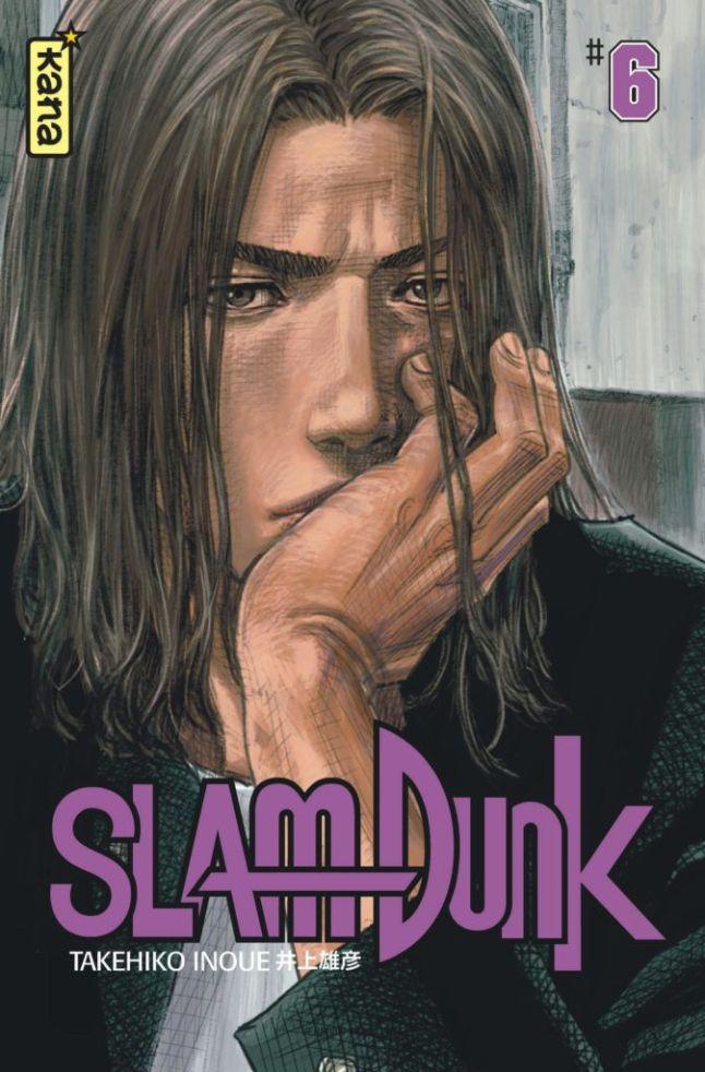 slam-dunk-star-edition-6-kana