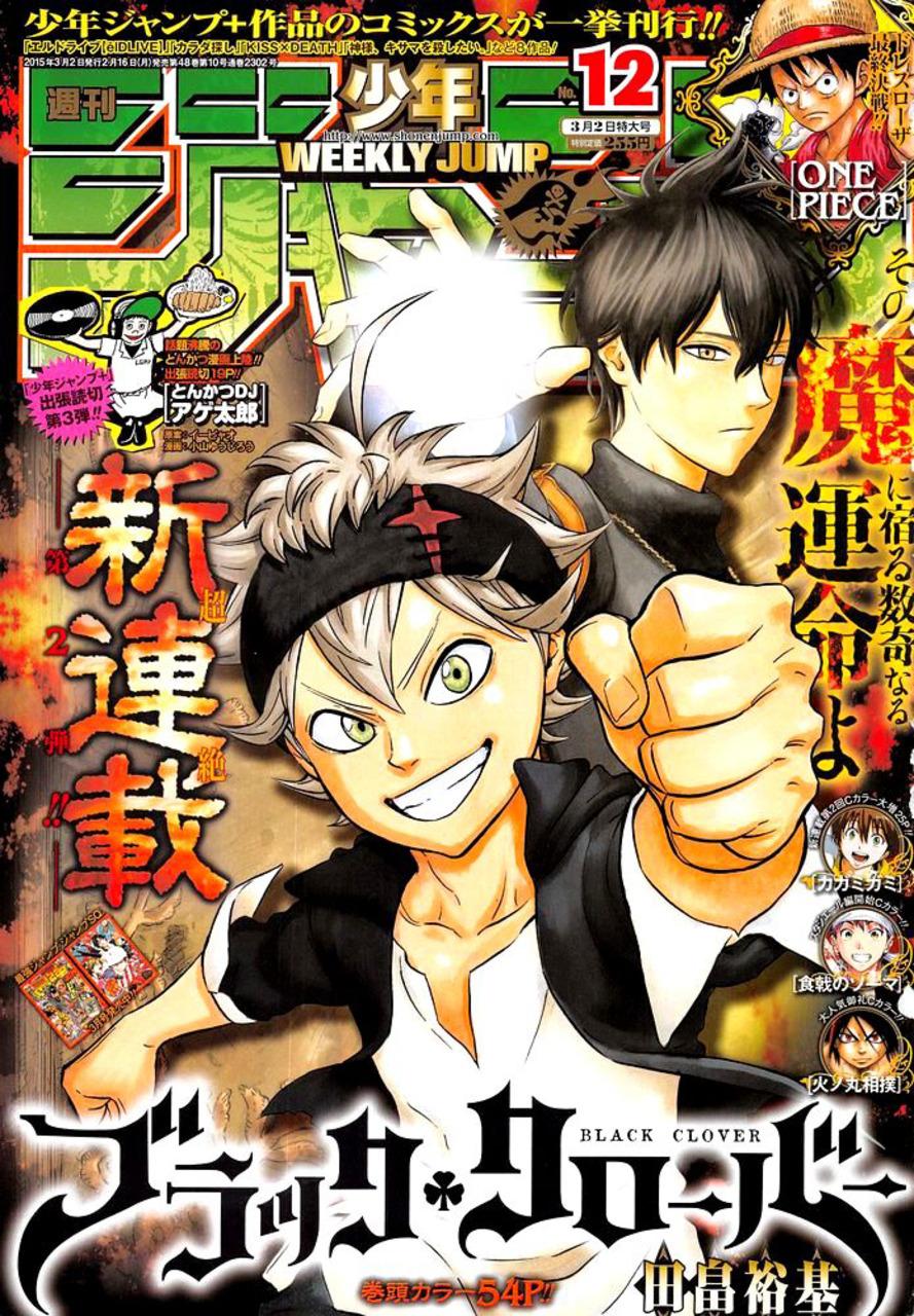 Weekly Shonen Jump 2015 12