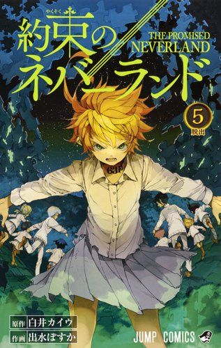 Yakusoku No Neverland 5