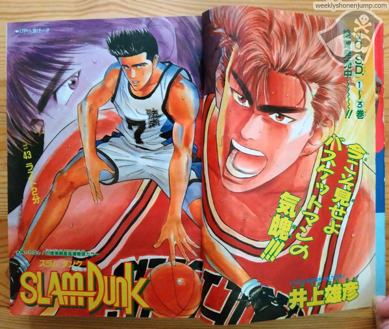 Weekly Shonen Jump 1991 #34 Slam Dunk 2