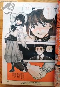 Weekly Shonen Jump 1991 #34 Video Girl Aï