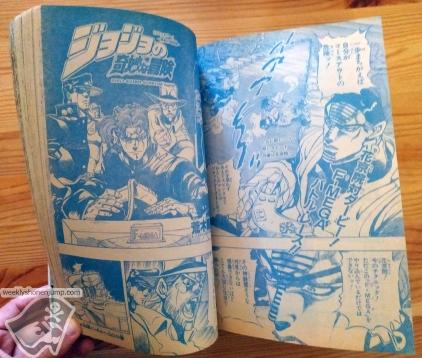 Weekly Shonen Jump 1991 #34 JoJo's Bizarre Adventure