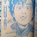 Weekly Shonen Jump 1991 #34 City Hunter