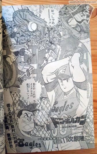 Weekly Shonen Jump 1991 #34 Don Vulcan