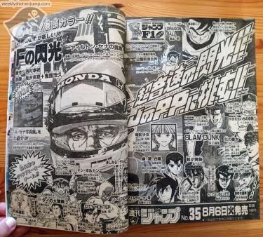 Weekly Shonen Jump 1991 #34 Next Summary