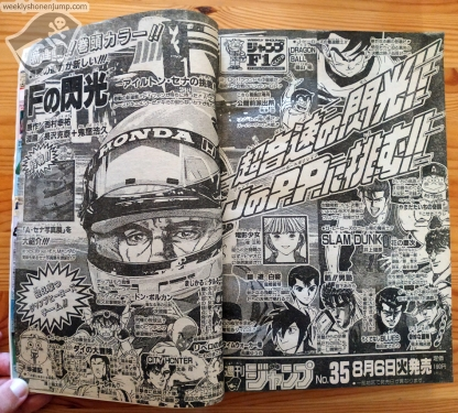 Weekly Shonen Jump 1991 #34 Next Summary