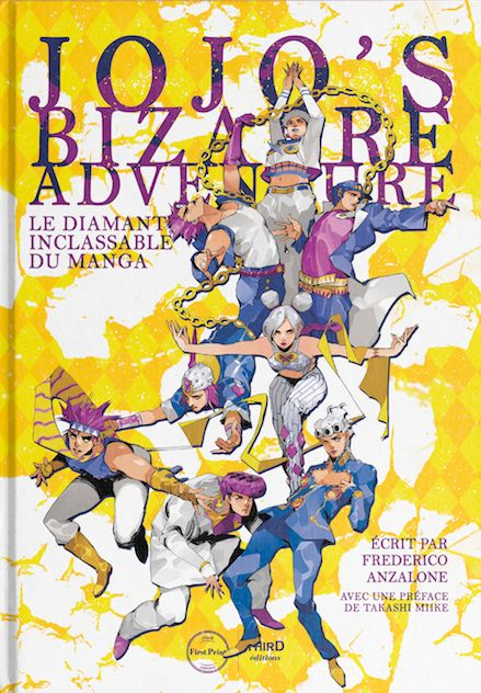 JoJo-Bizarre-Adventure-Le-diamant-inclassable-du-manga-first-print
