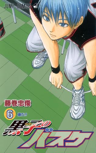 kuroko-no-basketo-6-shueisha