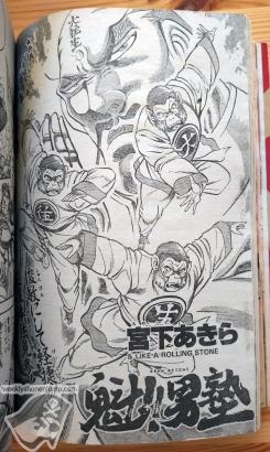 wsj1989-51-SakigakeOtokojuku