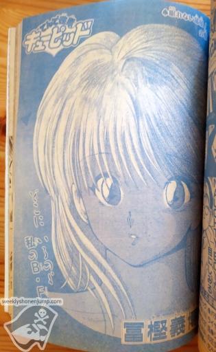 wsj1989-51-TenDeShōwaruCupid
