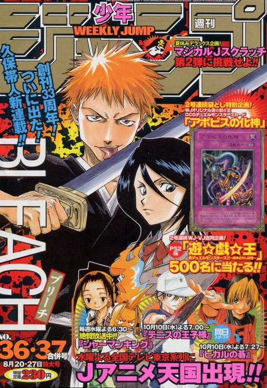 Weekly Shonen Jump 2001 36-37
