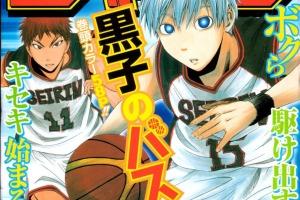 Weekly Shonen Jump 2009 #02