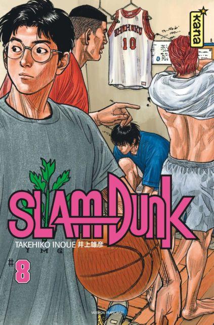 slam-dunk-star-edition-8-kana