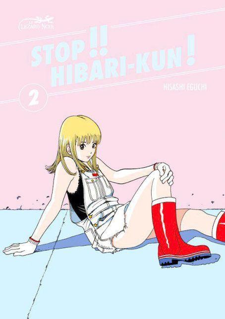 stop-hibari-kun-2-lezard