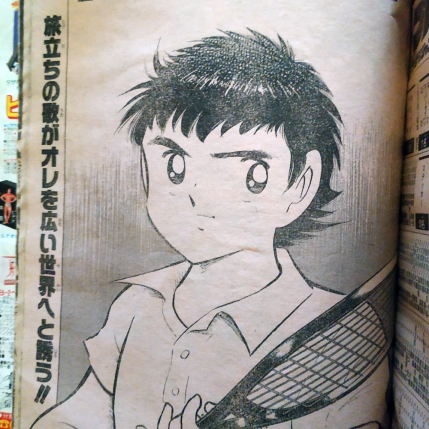 wsj1989-13-Sho no Densetsu