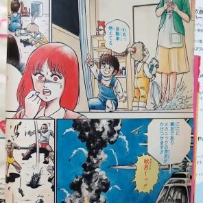 wsj1989-13-Super Machine Run 3