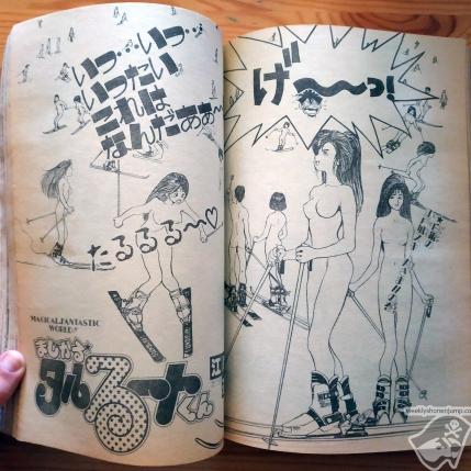 wsj1989-13-Taruruto