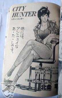 wsj1989-37-City Hunter