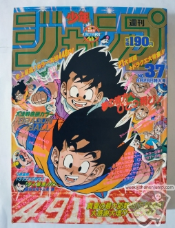 wsj1989-37-cover