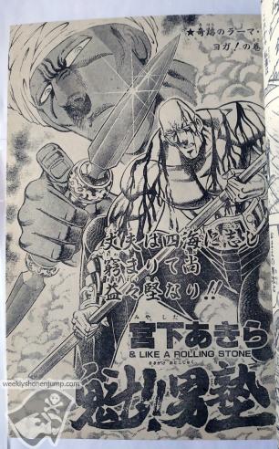 wsj1989-37-Sakigake