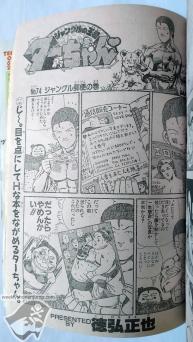 wsj1989-37-Tar-chan