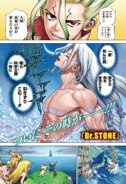 週刊少年ジャンプ 2020年14号 - p002