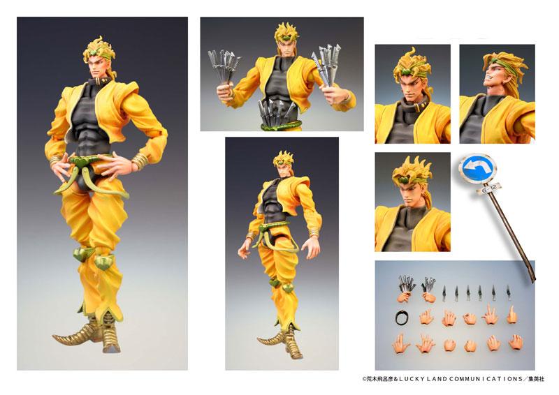 MEDICOS ENTERTAINMENT Super Figure Action JoJo's Bizarre Adventure Part III 11 DIO Action Figure