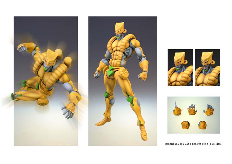 MEDICOS ENTERTAINMENT Super Figure Action JoJo's Bizarre Adventure Part III 9 The World Action Figure