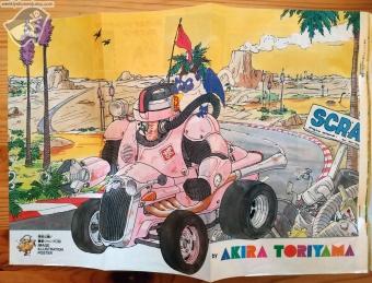 Weekly Shonen Jump 1991 31 Akira Toriyama