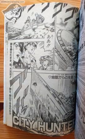 Weekly Shonen Jump 1991 31 City Hunter