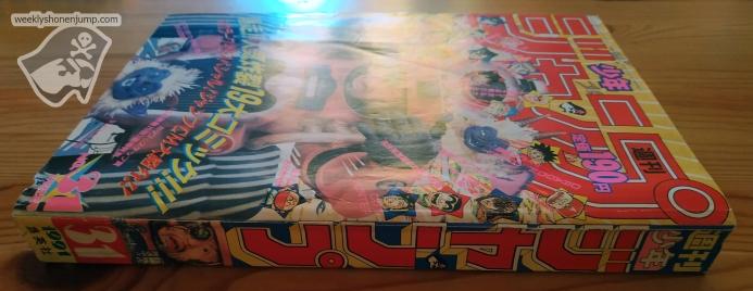 Weekly Shonen Jump 1991 31 dos