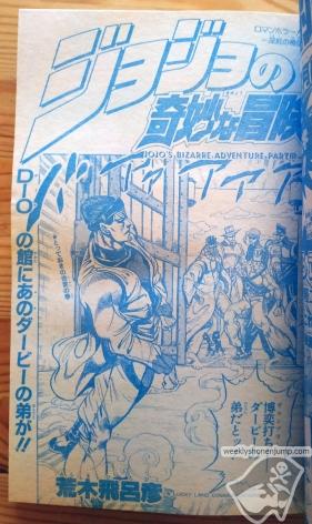 Weekly Shonen Jump 1991 31 Jojo's Bizarre Adventure