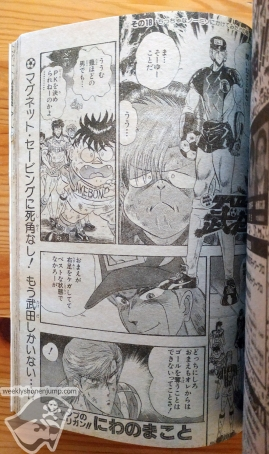 Weekly Shonen Jump 1991 31 Riboro no Takeda