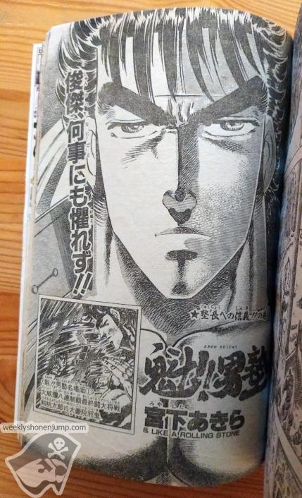 Weekly Shonen Jump 1991 31 Sakigake!! Otokojuku