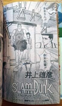 Weekly Shonen Jump 1991 31 Slam Dunk
