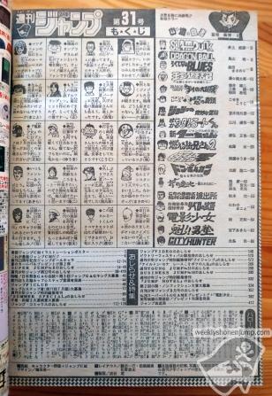 Weekly Shonen Jump 1991 31 toc