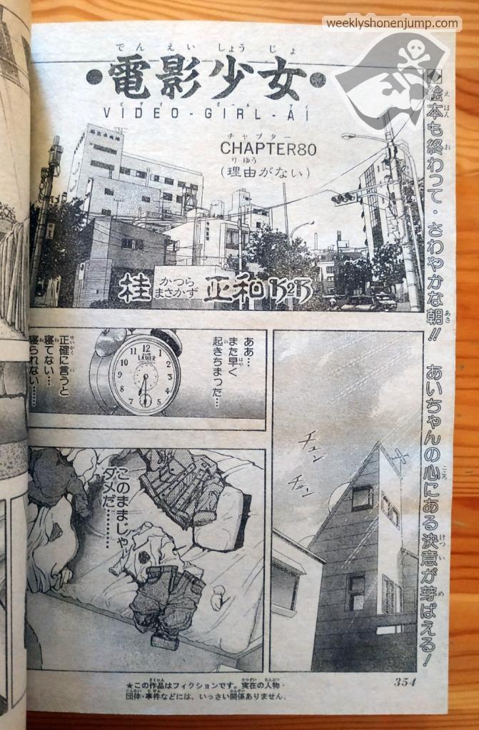 Weekly Shonen Jump 1991 31 Video Girl Aï
