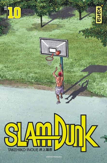 slam-dunk-star-edition-10-kana